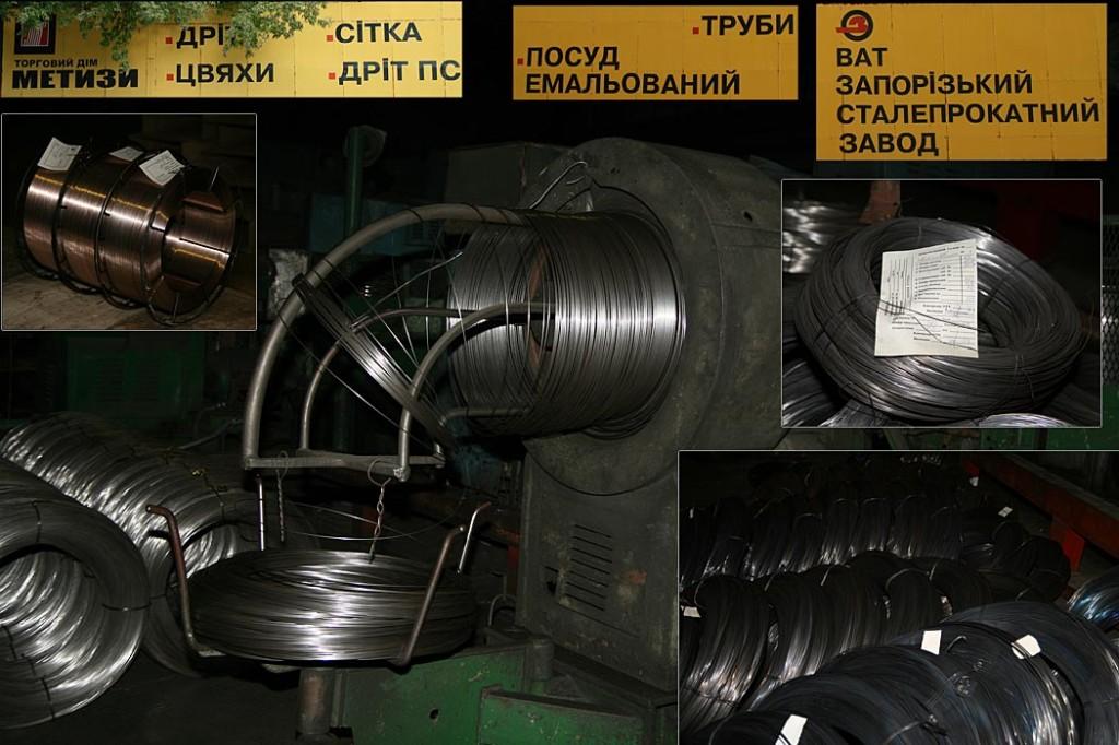 2005-09-21-047