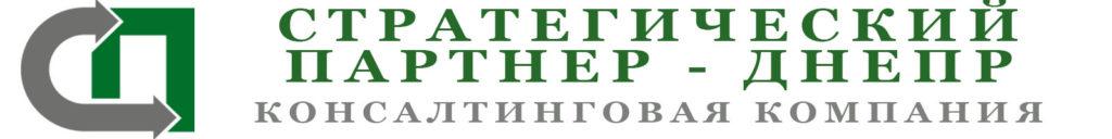 Галина Харитонова - ведущий эксперт компании «Стратегический партнёр»