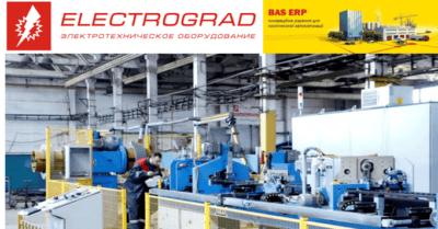 проект по учету с BAS ERP