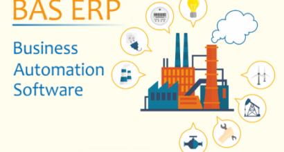BAS ERP - автоматизация управленческого учета - автоматизація управлінського обліку