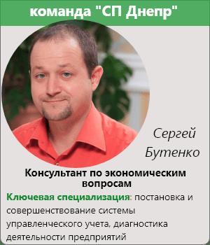 """Команда компании """"Стратегический Партнер-Днепр"""""""
