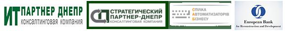 """Консалтинговая компания ООО """"Стратегический Партнер-Днепр"""""""