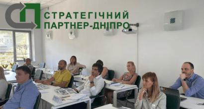 1 сентября - бизнес-обучение в Днепре фото аудитории